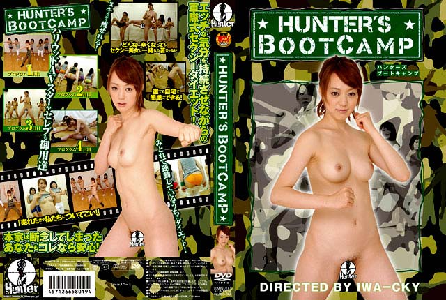 「HUNTER BOOTCAMP」